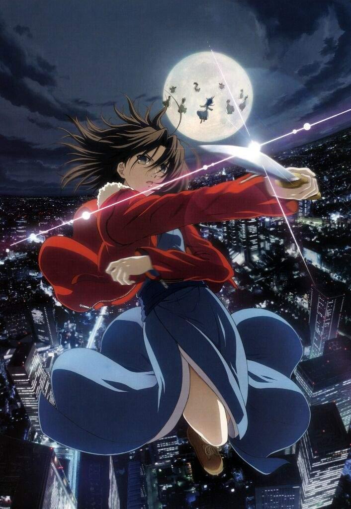 Souvent Shiki Ryougi | Anime Amino ZT14