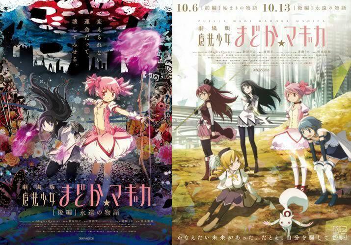 madoka magica movies 1 2 review minor spoilers anime amino
