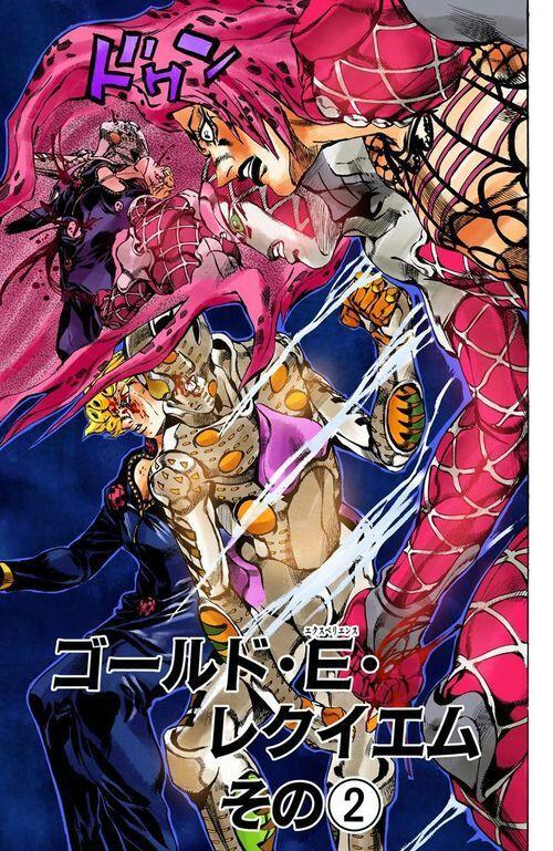 giorno giovanna | Wiki | Anime Amino