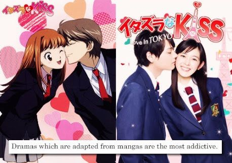 Mischievous Kiss: Love in Tokyo Review】 | Anime Amino