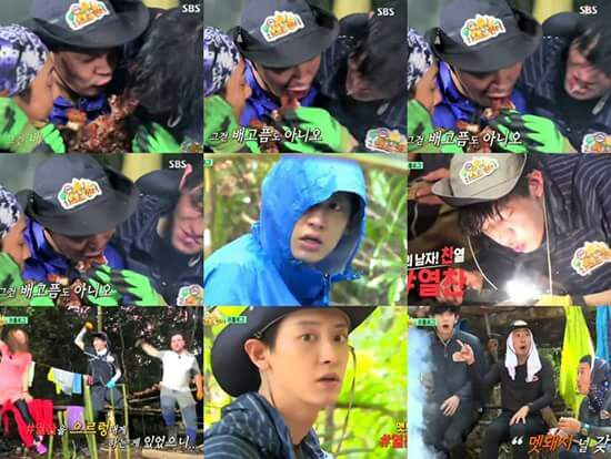 Preview Chanyeol Law Of The Jungle | K-Pop Amino