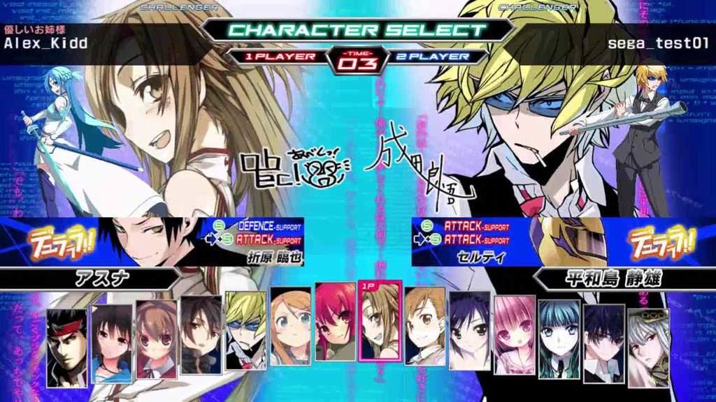 Dengeki Bunko Fighting Climax - Sneak Peak | Anime Amino