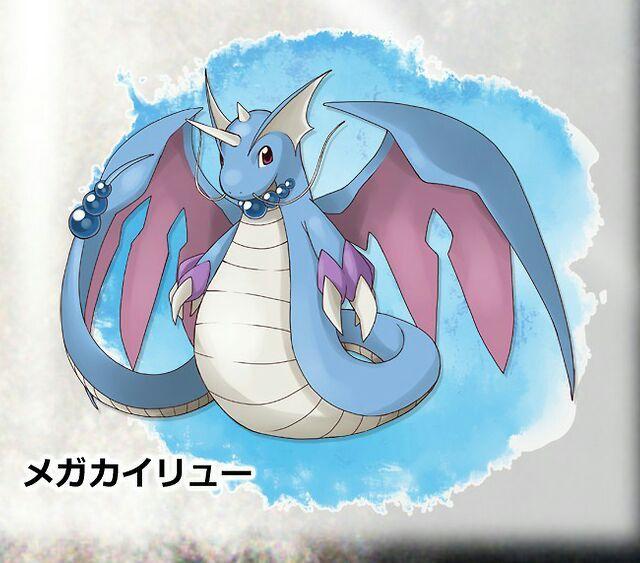 Mega Dragonite by zacharybla on DeviantArt