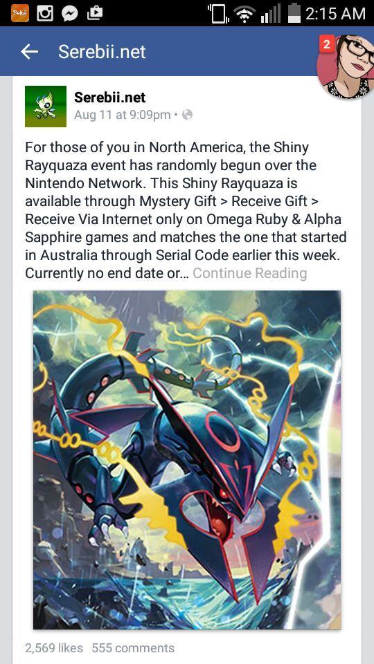 Pokemon Alpha Sapphire Mystery Gift Codes Serebii - Gift Ideas