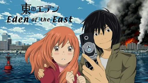 [Watching] Eden of the East | Anime Amino