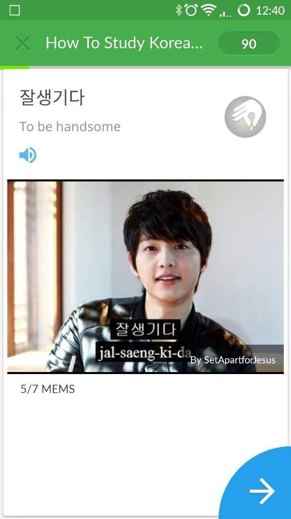 Song Joong-Ki in Korean Learning App   K-Pop Amino