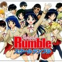 School Rumble Wiki Anime Amino
