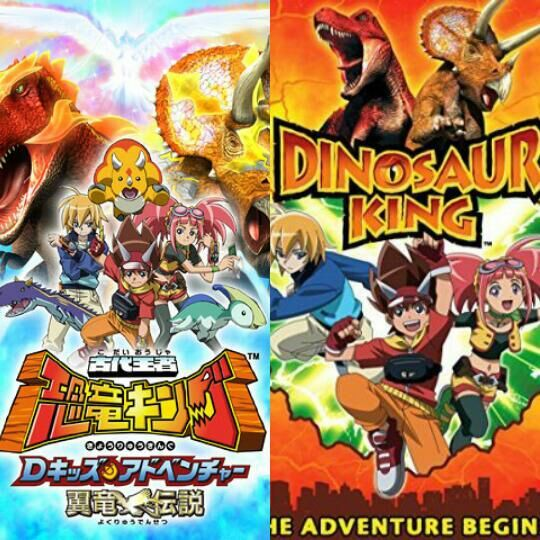 Sega And Sunrise S Dinosaur King Anime Is About To Make A Comeback On U S Tv Sinclair Broadcast Group Kidsclick Plans Adding The Series Block