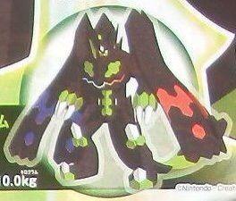 New Zygarde Form Stat Predictions | Pokémon Amino