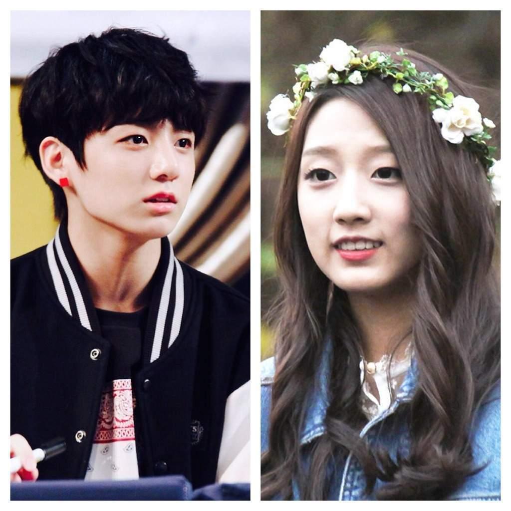 Jungkook siblings