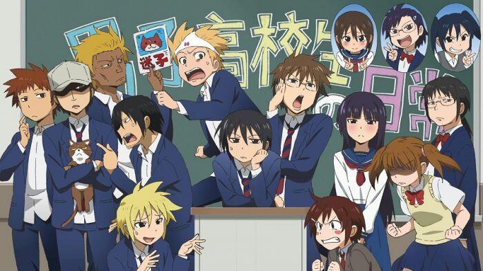 Resultado de imagem para Danshi Koukousei no Nichijou