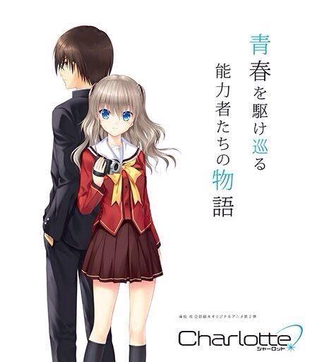 Anime Batch Charlotte: Katanagatari
