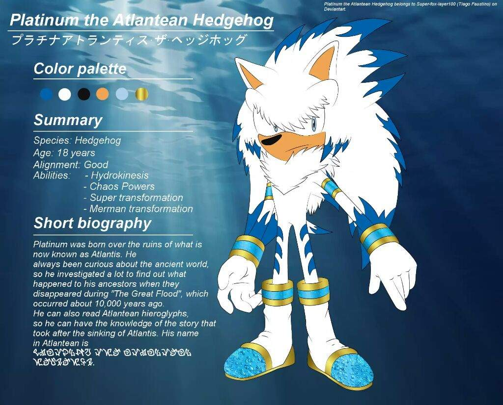 Platinum | (A Paradox) | Guardian of Atlantis | IN | Anime Amino