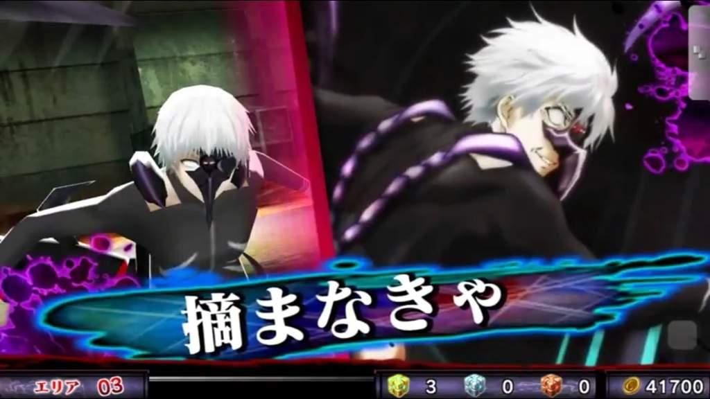 All Ur Tokyo Ghoul Heroes In A Game