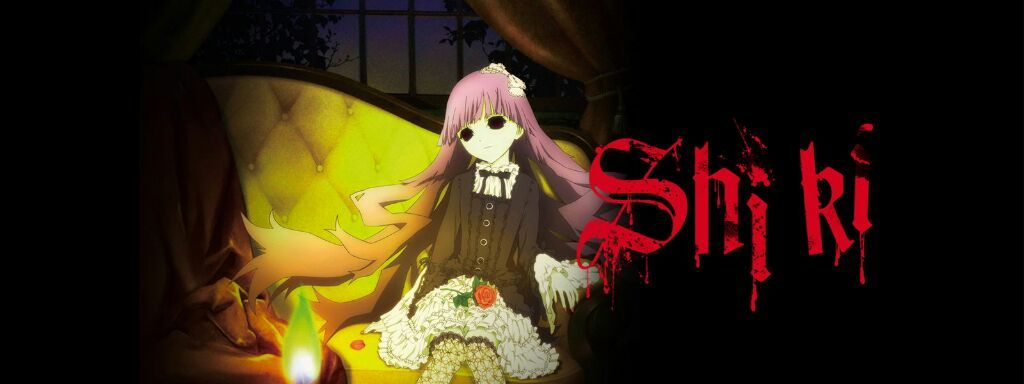 Halloween Recommendation #2: Shiki | Anime Amino