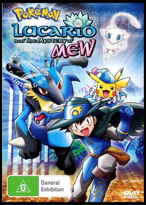 Pokemon Lucario And The Mystery Of Mew Pokemon Amino