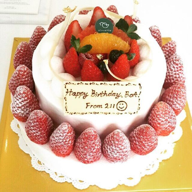 Happy Birthday Boa Unnie K Pop Amino
