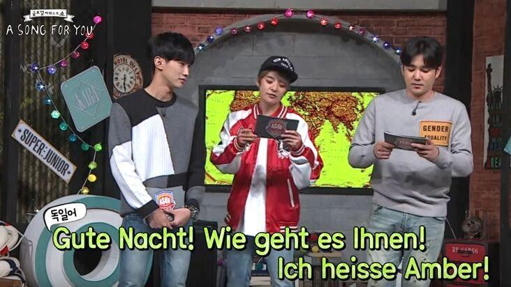 Korean Idols Speaking German K Pop Amino