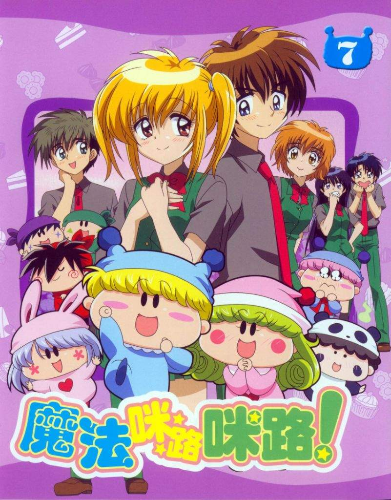 The channel also once featured anime dubbed by telesuccess inc supplier for most of the anime aired on abs cbns rival gma 7 before transferring them
