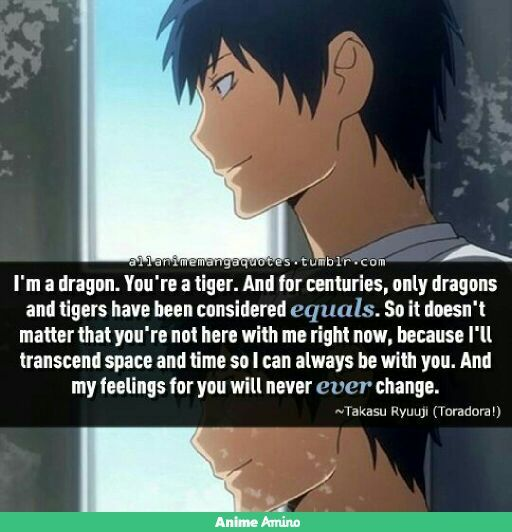 Image result for toradora i'll be the dragon quote