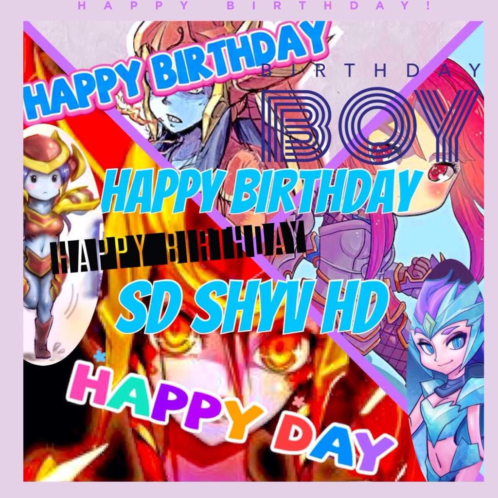Happy Birthday Sd Shyv Hd League Of Legends Official Amino