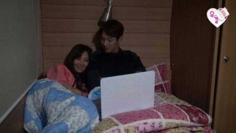 Kwak si yang dating show