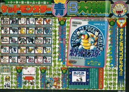 Pokemon green beta rom japanese