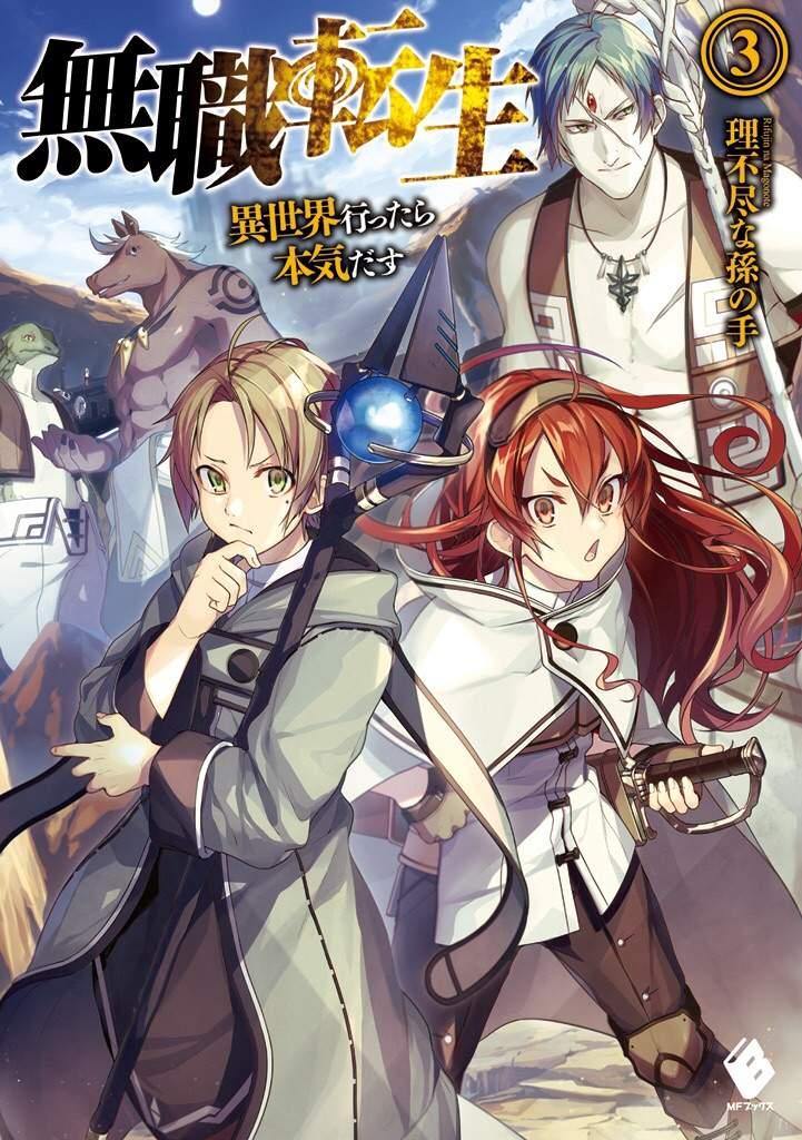 Reincarnation/Travel to Another World Light Novels | Anime Amino
