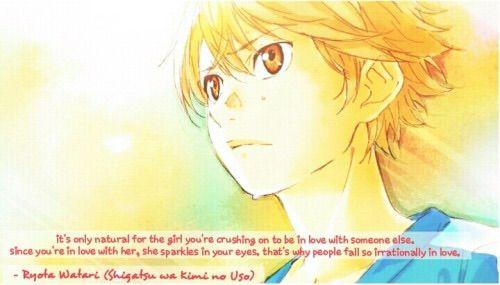 Quotes Anime Amino