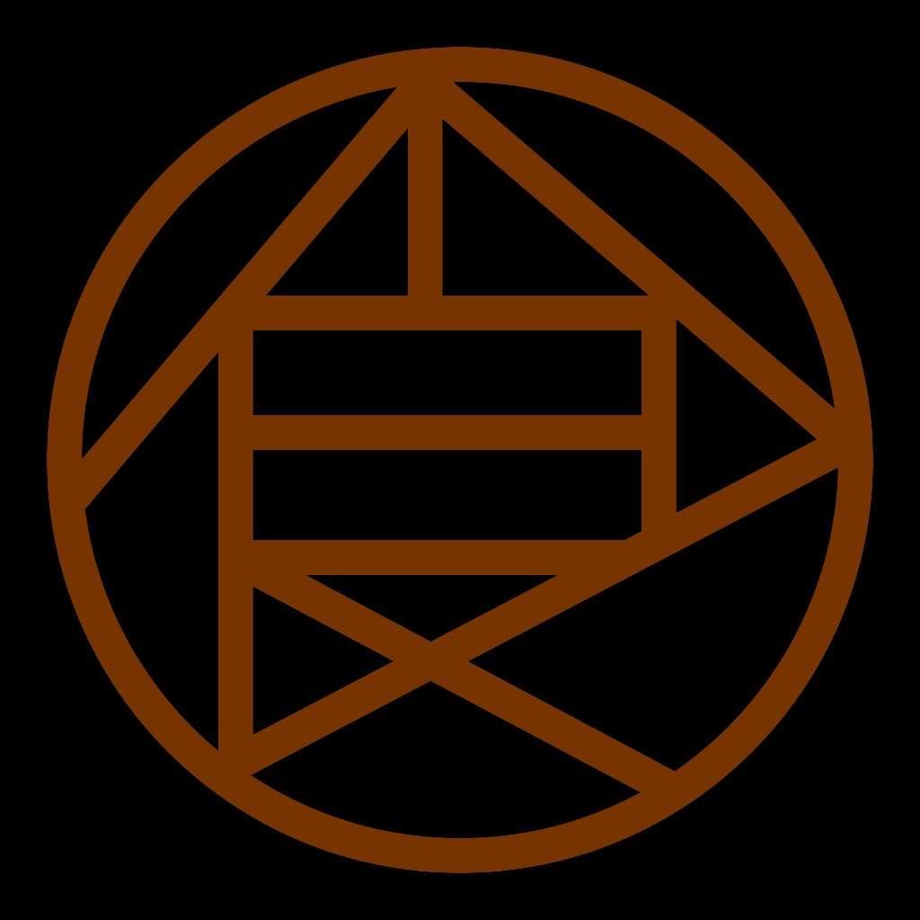 My top 10 strongest naruto clans anime amino number 9 akimichi clan buycottarizona