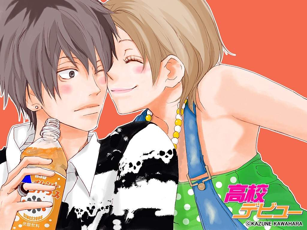 Shoujo Manga's That Are A Must Read   Anime Amino