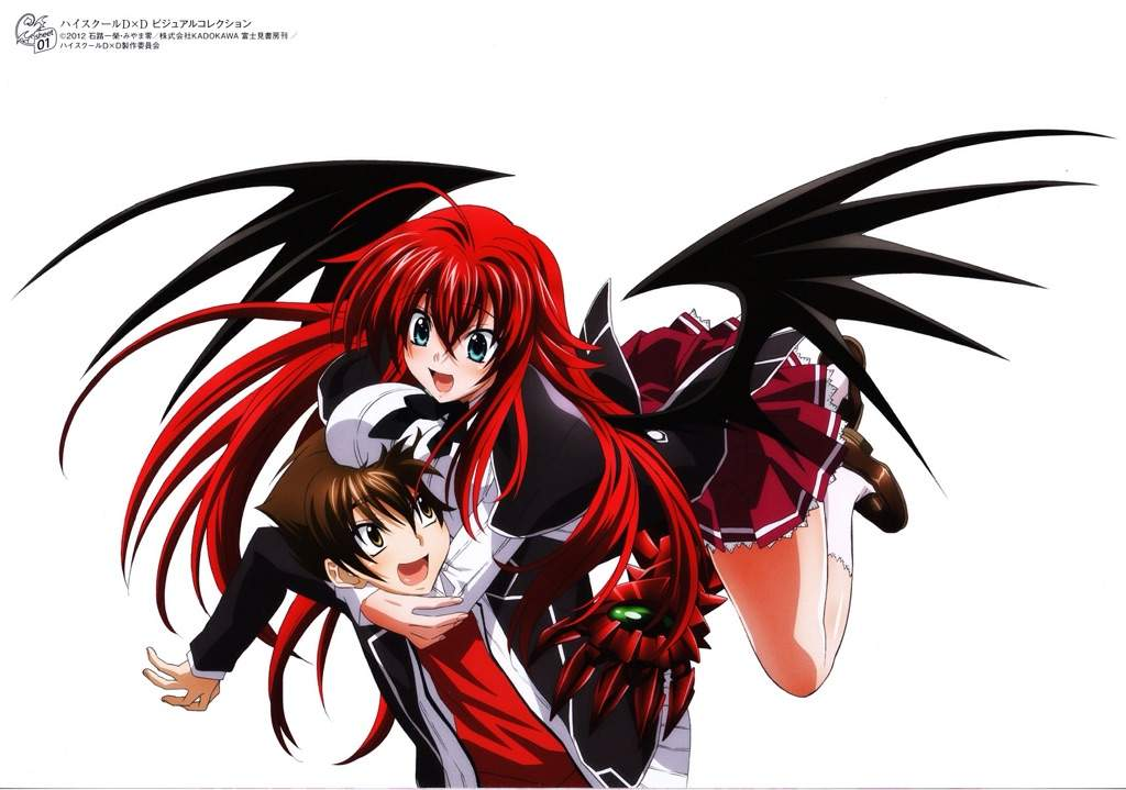 Highschool DxD Issei And Rias😝 | Wiki | Anime Amino