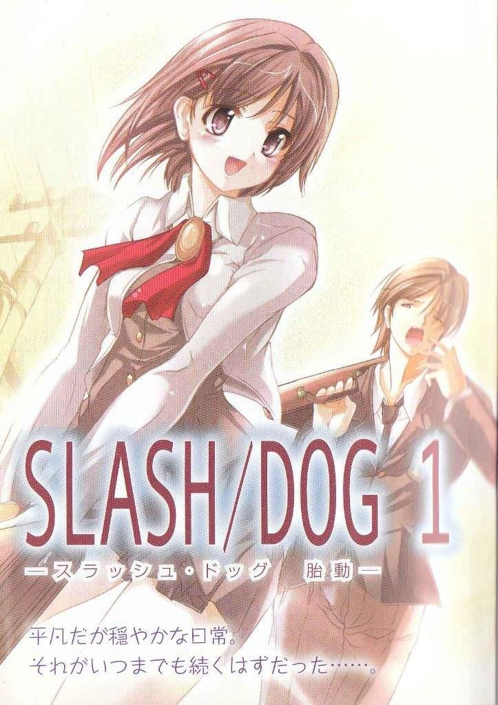 Why You Should Read: SLASH/DOG | Anime Amino