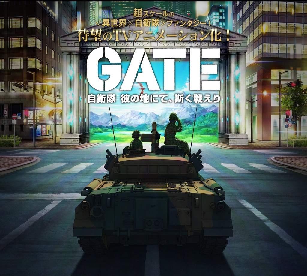 the anime gate anime amino