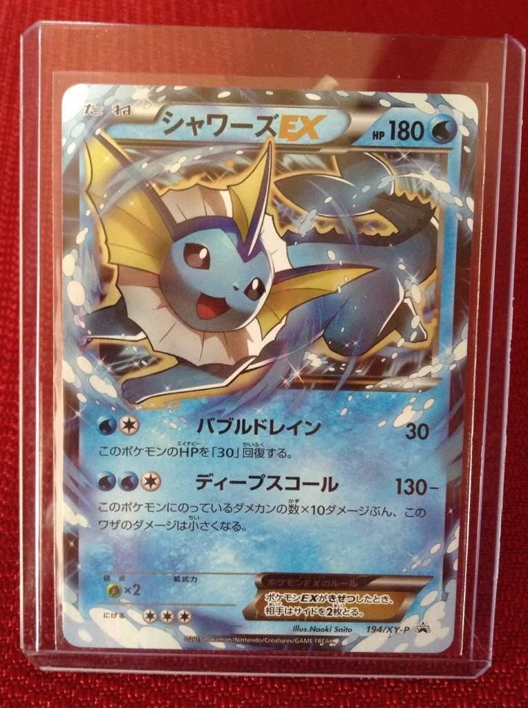 Shiny Vaporeon Card