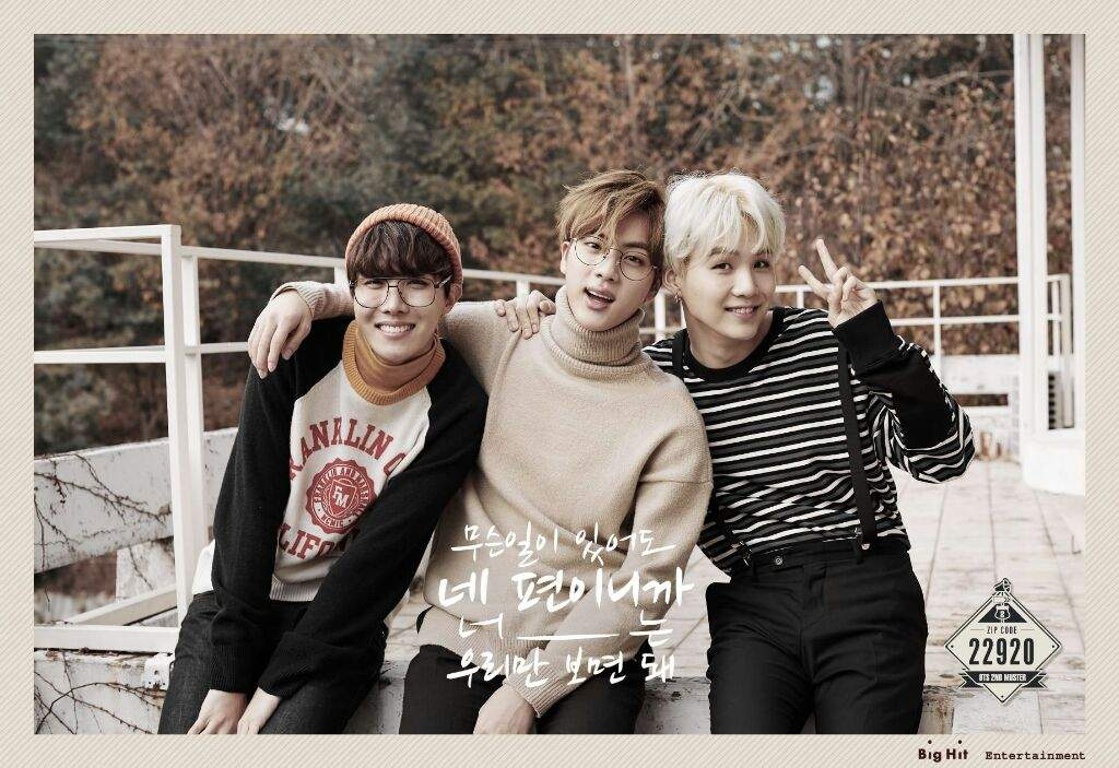 dating bts 2nd muster