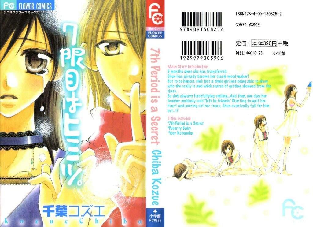 7th Period Is A Secret Wiki Anime Amino