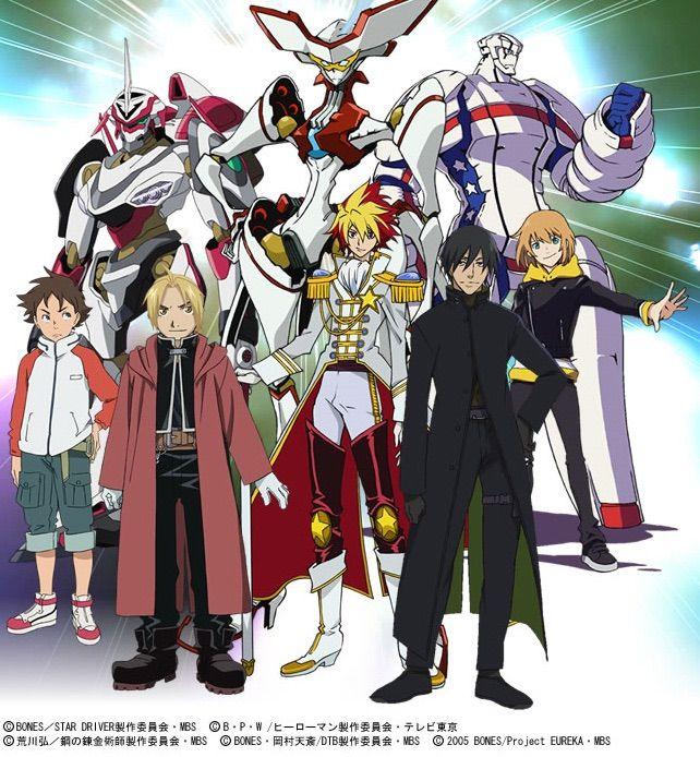 Bones Studio Anime Amino
