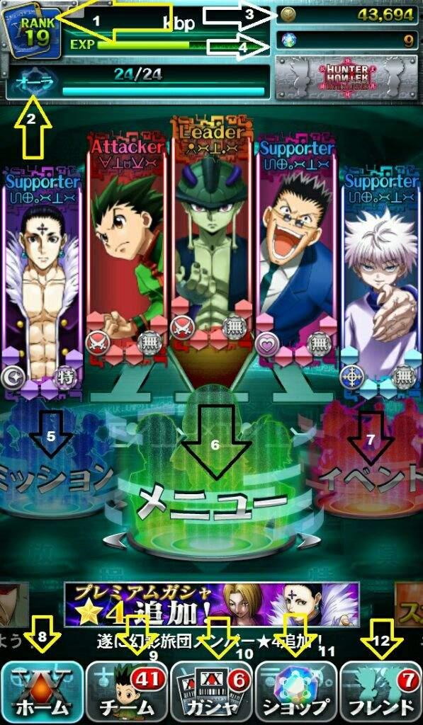 Hxh Battle All Stars Anime Amino