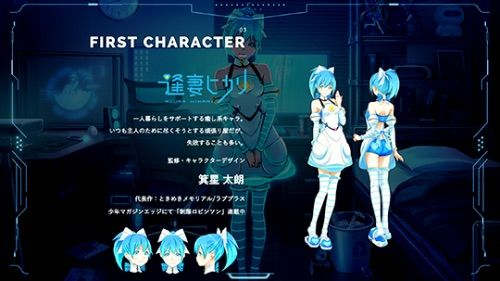 Design Your Anime Character : Introducing the worlds first hologram communication robot! anime