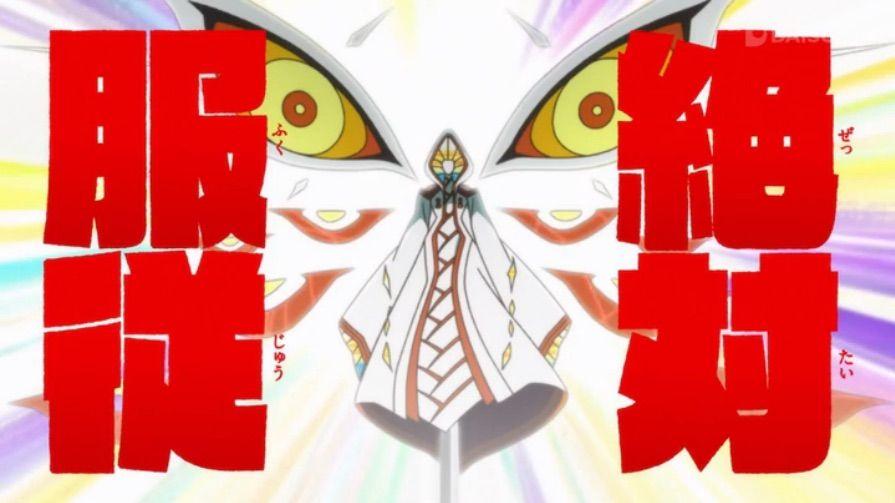 Ragyo Kiryuin | Anime Amino