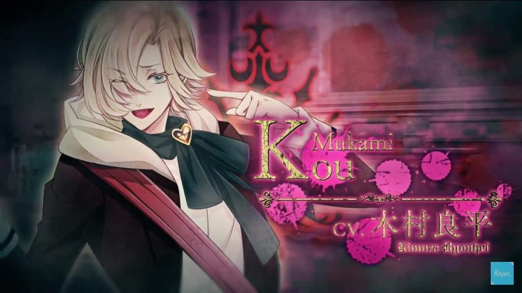 Diabolik Lovers Anime News New Artist Amino