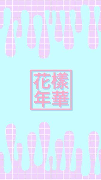 Bts Wallpapers K Pop Amino