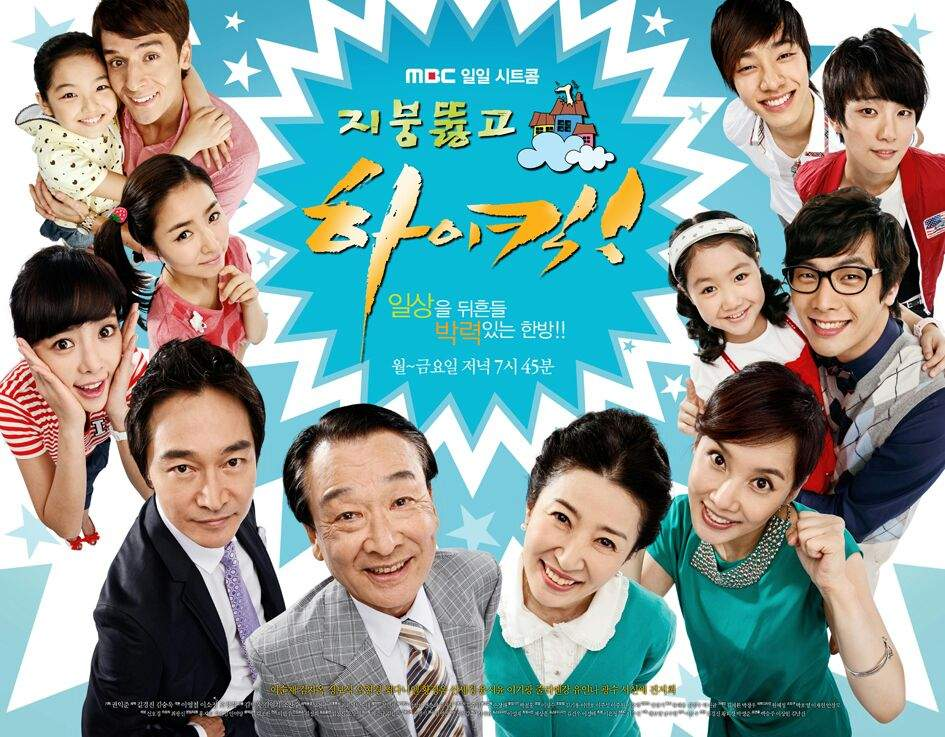 Underrated Drama High Kick Series K Drama Amino