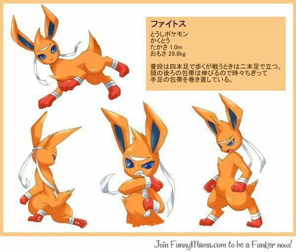 Fake Eevee Evolutions | Anime Amino