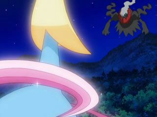 History Of Lunar Duo Pokémon Amino