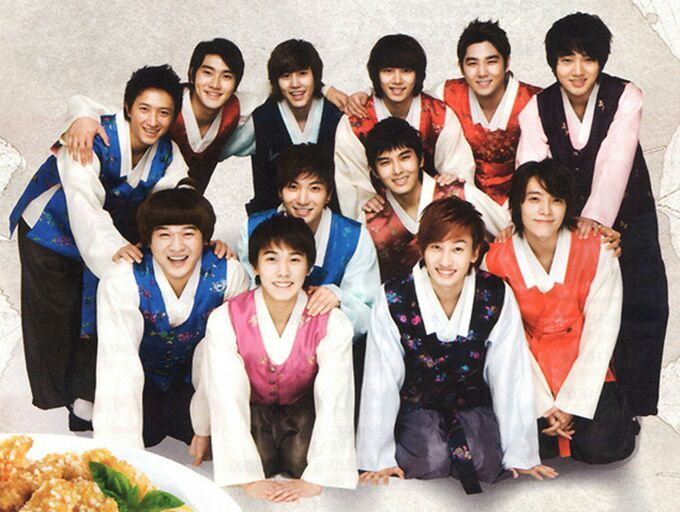 super junior members age
