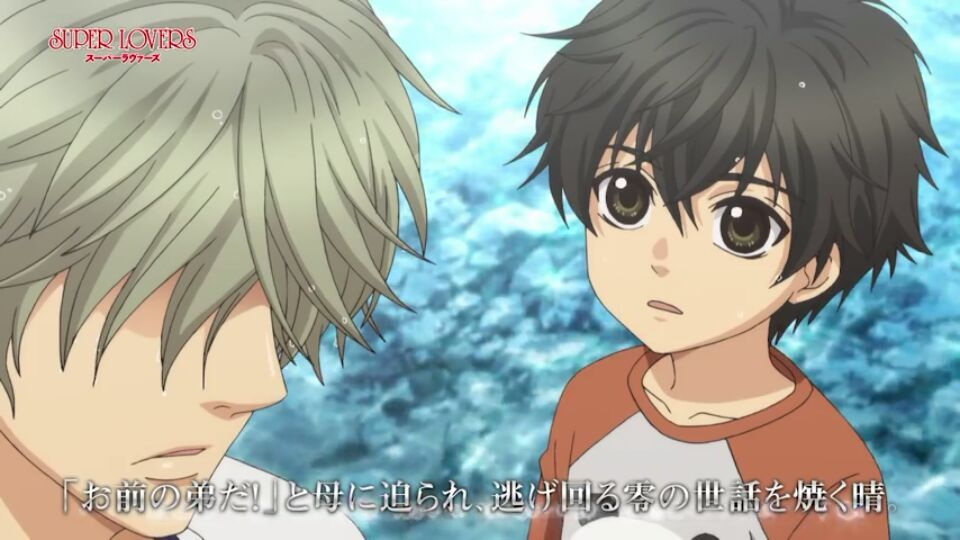 Discovering Yaoi   Anime Amino