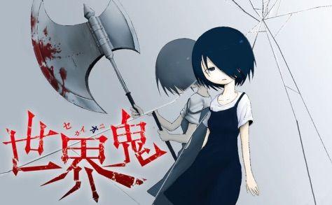 Manga Review: Sekai Oni   Anime Amino