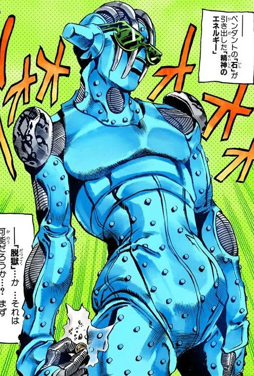 top 10 stands jjba part 6 anime amino